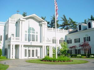 Commercial Landscape Maintenance in Southeast Massachusetts - Residential Lawn, Tree & Shrub Care
